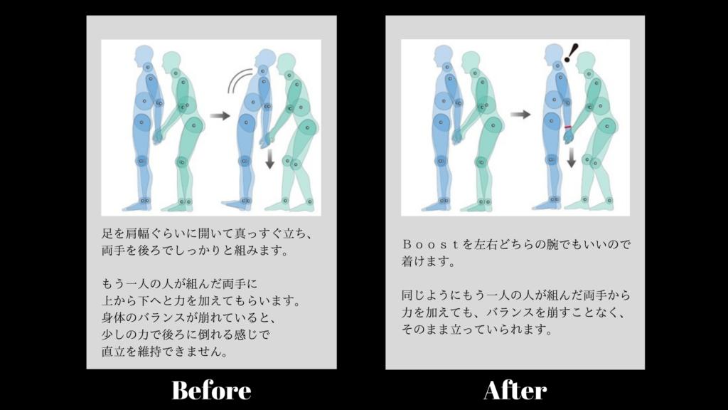 画像に alt 属性が指定されていません。ファイル名: 日本製シリコーンのコピー-2-1024x576.png
